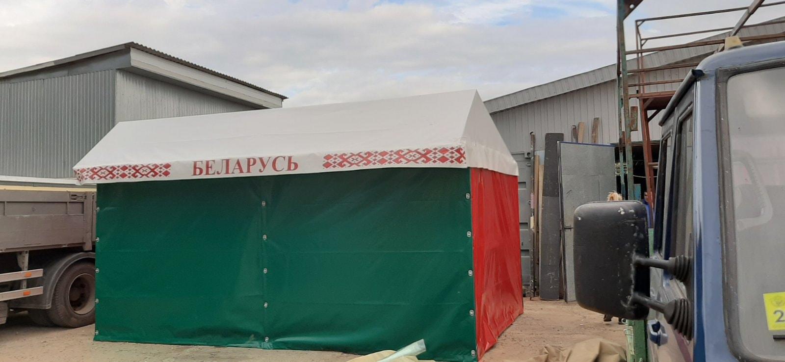 палатка для торговли из тента